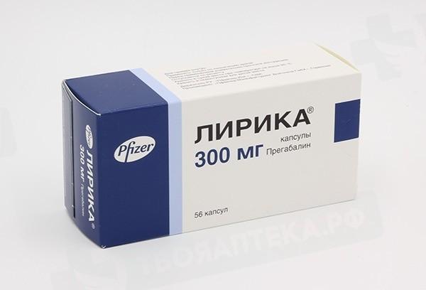 Прегабалин приобрести Владивосток Кокс бот телеграм Новотроицк