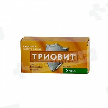 гомеопатия препараты от глистов